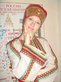 Иванова Людмила Евгеньевна